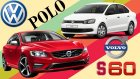 City Car Driving // Volvo S60 vs Wolkswagen Polo [Şaşırttı]