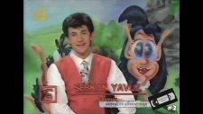 1993 Hugo Yayını 2 - Kanal 6