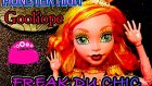 Monster High Gooliope Bebeği