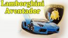 LAMBORGHİNİ AVENTADOR ÇİZİMİ (ARABA ÇİZİMİ-CAR DRAWİNG-ART)