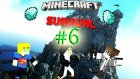 Minecraft Survival | Bölüm 6:Bu Nasıl Bir Ev Amk ! :D