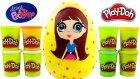 Minişler DEV Sürpriz Yumurta Açma LPS Blythe Oyun Hamuru Oyuncak Abi