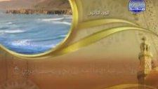 Kabe İmamı Şeyh Mahir al Mu'ayqali   109 Kafirun Suresi