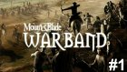 Mount & Blade Warband: Daha güclü olmağa doğru #1 [Azrbaycanca]