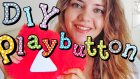DIY | YouTube Yastığı Yapımı | YouTube Play Button Pillow | Kendin Yap