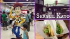 Toki Outlet, Lego Store ve Japonya Yolları