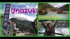 Unazuki - Takayama Gezisi
