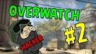 AY NE GÜZEL HACK KULLANIYORSUN ÖYLE - Overwatch #2