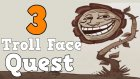 HARBİ BOK ÇIKTI !  - Troll Face Quest 3 - Flash Oyun