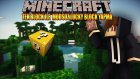 TEK BLOK İLE MODSUZ LUCKY BLOCK YAP! Modsuz [Vanilla] - Minecraft