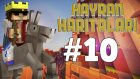 YILDIRIM ÇAKICILAR! - Minecraft : Hayran Haritaları : #10