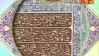 Arapça Çocuk Marşı - Medine