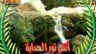 Arapça Çocuk Marşı - Salavat