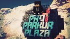 Minecraft: Haritalar - Pro Parkur Plaza - Part #1