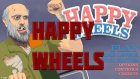 Happy Wheels | Bölüm 1 - Slogan bulamayan Fare