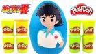Kaptan Tsubasa DEV Sürpriz Yumurta Açma Oyun Hamuru FIFA 365 Euro 2016 Oyuncak Abi