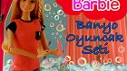 BARBİE RÜYA BANYO (Barbie banyo eşya seti)