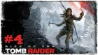 [4.Bölüm] HER ŞEYİ PATLAT  | Rise of the Tomb Raider [XBOX One]