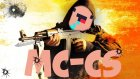 Mine-Strike - Bölüm 2 - Pro Alper :D