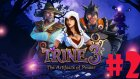 Trine 3: The Artifacts Of Power - Bölüm 2 - Garip Boss