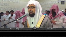 Nasser al Qatami - Karia Suresi ve Meali (Ramazan 2015)