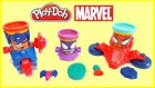 Play-Doh Oyun Hamuru 3'lü Oyun Seti | Kaptan Amerika Örümcek Adam (spiderman) ve Venom Oyun Seti