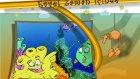 Evel Zaman İçinde 10 | Yavru Torik Balığı
