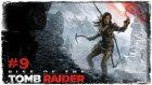 Rise of the Tomb Raider #9 | DEFANSA KOŞUN