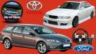 Direksiyon Seti ile City Car Driving // Ford Mondeo ile Toyota Mark III Kapışması