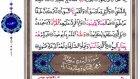 HATMI SERIF Kuran i kerim 30 cüz + Hatim Duası mukabele hızlı hayrat