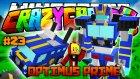 Minecraft - Çılgın Modlarla Survival! (Crazy Craft) - ÇILGIN ROBOT OPTIMUS PRIME! : Bölüm 23