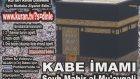 Yasin Suresi 1 - Kabe imamı Şeyh Mahir al-Mu'ayqali