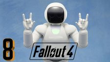 FALLOUT 4 / Bölüm 9 / Robot Günlükleri
