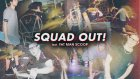 Skrillex & Jauz feat. Fatman Scoop - Squad Out