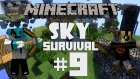 Minecraft: Sky Survival - Bölüm 9 - Muhteşem Lüks Evimiz