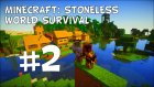 Minecraft: Stoneless World Survival - Bölüm 2