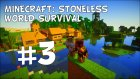 Minecraft: Stoneless World Survival - Bölüm 3