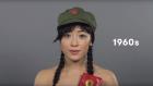 Çin Kadınının 100 Yıllık İnanılmaz Değişimi