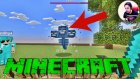 Wither Öldürdük | Minecraft Türkçe Sky Large | Bölüm Son