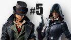 Assassin's Creed: Syndicate - 5.Bölüm - Master Failer