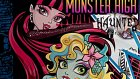 Monster High Korkunç Eğlenceli 4 Bölüm-Monster High