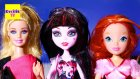 Barbie'nin Muffin Siparişleri için Draculaura Winx Bloom'a Yardım Ediyor | EvcilikTV