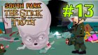 South Park: The Stick of Truth - Bölüm 13 - Akraba Evliliği [Türkçe]