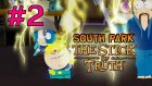 South Park: The Stick of Truth - Bölüm 2 - Kutsal Butters [Türkçe]