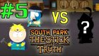 South Park: The Stick of Truth - Bölüm 5 - Bardsan Vur Saza [Türkçe]