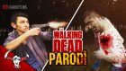 Walking Dead Parodi (Official Walking Dead Music)