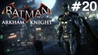 Batman Arkham Knight - GCPD BASKINI - Bölüm 20