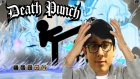 One Finger Death Punch : Jackie Chan'e Benzedim