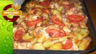 Fırında Patatesli Tavuk Tarifi - SaniyeAnne