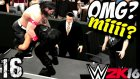 WWE 2K16 Kariyer Türkçe   Yeni Kardes, Yeni Hareketler, OMG ve Düsman   16.Bölüm   Ps4